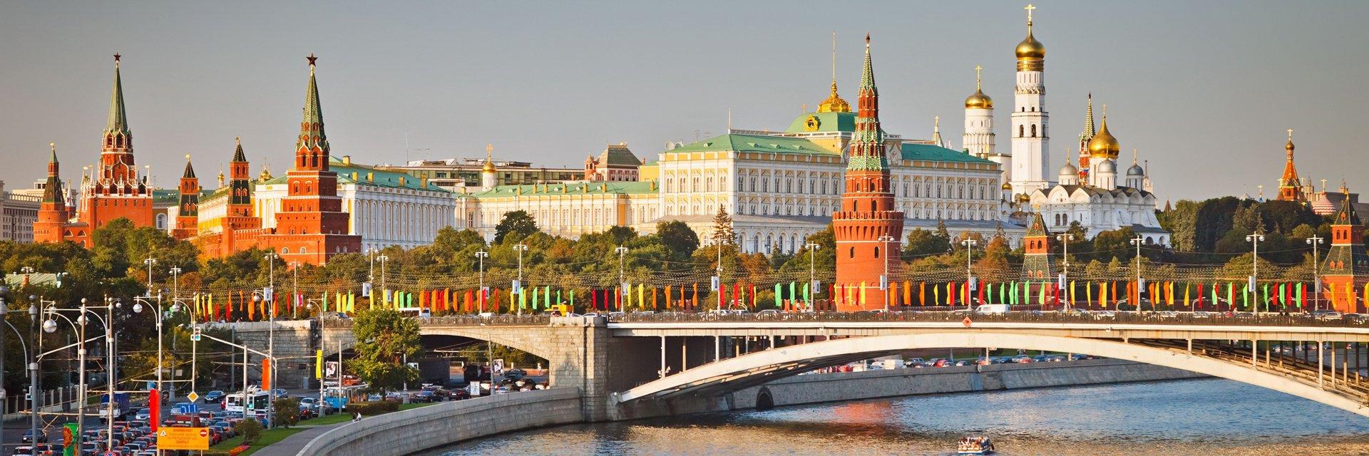 Туры в Россию 2020, путевки из Москвы - цены на отдых в России - ПАКС